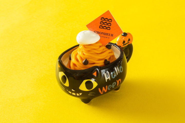 ぽっくりかぼちゃ
